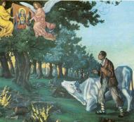 La Madonna della Civita